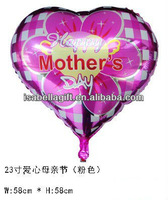 colorful 23 inch happy mother's day heart shape printed helium foil balloon with laciness,aluminium foil balloon