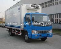 3-7tons carrier refrigerator truck/cooler van for fresh vegetable and milk