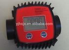Digital Water Meter/Liquid Flow Meters/Light Sensor and Transmitter
