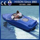 CE/EPA Hison brand new hot selling mini Motorboat