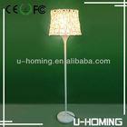 outdoor floor lamp Seashell Floor Lamp