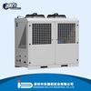 used mini air condenser