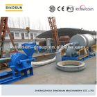 China MFR120 pulverized coal burner