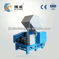 waste plastic recycling crushing equipment