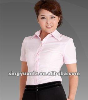 cantina pessoal camisa de uniforme