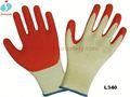 Bonne! Latex recouvertes de gants de jardin gants de football américain