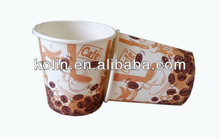 disposable 3.5oz hot drink paper glass