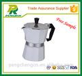 白コーヒーメーカー/中国製コーヒーメーカー/アルミコーヒーメーカー
