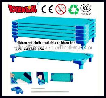 CE Plastic Kids Stackable Cot Bed QL-106-1