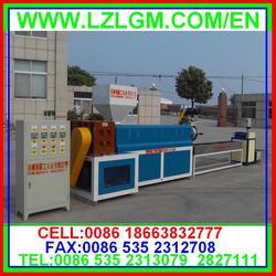 waste plastic granulator/ plastic recycling machinery