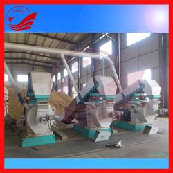 Ring Die Wood Pellet Line/Wood Pellet Plant Mill Manufacture( 0086-13721419972)