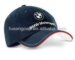 100% heavy cotton brushed BMW baseball cap