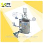 Good price Shenhu HTGF-15 small/green tea packing machine
