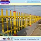 Factory professional high strength and durability cheap FRP GRP fiberglass fence