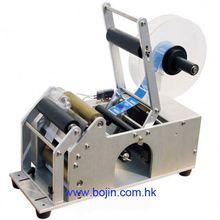 heat label transfer machine