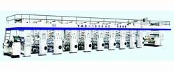 YA-AII Numerical Control Rotogravure Printing Machine