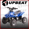 50CC QUAD BIKE FOR SALE