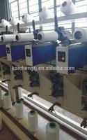 CY212 automatic precise hard yarn winding machine