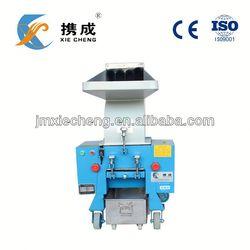 Plastic Crusher Machine Price