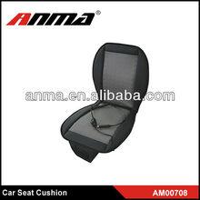 Cooling design air cushion car seat