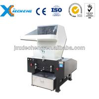 crusher and washing film plastic machine