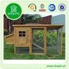 Wooden Chicken Coop DXH011 (BV SGS TUV)