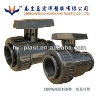 agriculture irrigation pvc single ball valve black valve