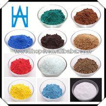 pigment powder for textile