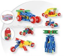 Children Intellective Toys for Preschool Educational Toys QL-030(B)