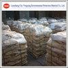 Sluge dewatering Chemicals/ Polycrylamide PAM