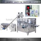 Automatic food additive packing machine