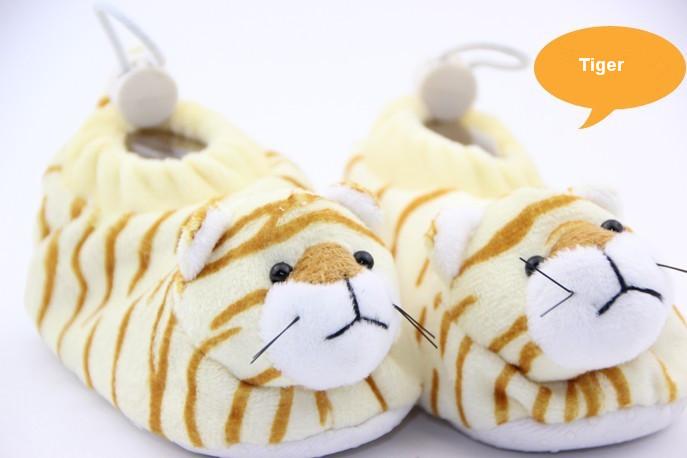 Цвет: тигр