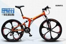 B39 Rockefeller 21 Speed Mountain Bike Folding Bicycle 26 Bicicletas Mens Mountain Biking Bycycle Bicicleta R100 Mountain Bike(China (Mainland))