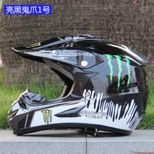 free shipping casco capacetes motorcycle helmet atv dirt bike downhill cross motocross helmet DOT S ~ XL SIZE(China (Mainland))