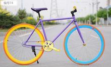 26 inches mag wheels  aluminium FIXED GEAR FIXIE VINTAGE bike fixed gear bicycle vintage fixie track bicycle magnesium wheels 51(China (Mainland))