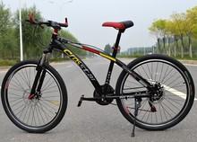 """26"""" 21 speed black rainbow classic men's mountain bike cycling road bicycle double disc brake men & women cycling free shipping(China (Mainland))"""