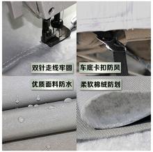 High Quality!Skoda Yeti Dustproof Resist snow car cover!Waterproof,sunscreen,dustproof,snow Thickening lint Car Cover(China (Mainland))