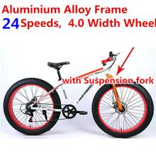 7 Speeds 26''x17'' Fat Bike, 3.0/4.0 Width Wheel,TOP Derailleur+Disc Brakes.Black-Red/Yellow,White-Blue/Green(China (Mainland))