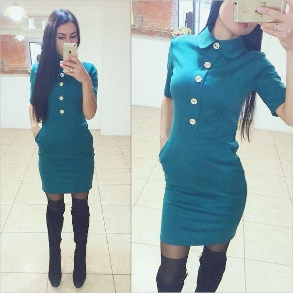 Платье С Карманами Доставка