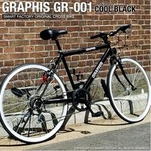 "Japanese 2014 Brand New GR001 Bicicleta 6 Speeds Road Bike Bicycles 26 ""  Road  Bicycle JIS Test Proof V Break Cycling Bike(China (Mainland))"