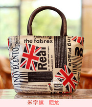 Free shipping! New Fashion Good quality canvas lunch bag women's portable bag casual handbag beach storage Mom bag totes(China (Mainland))