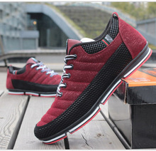High Quality Spring Men Casual Flats Nubuck Leather Elevator Sports Shoes Fashion Breathable Men Sneakers(China (Mainland))