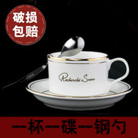 china  Hot-selling silver bone china coffee  coffee  set    disgusts  spoonfuls triangle set  cup