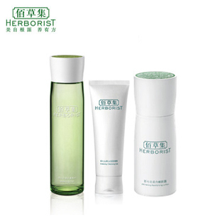 Skin moisturizing whitening set toner cleansing gel rejuvenation lotion toning lotion(China (Mainland))