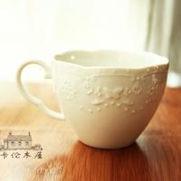 LIN Zakka relief lace decorative pattern white coffee  ceramic small water  milk  150ml  cup