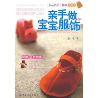 Handmade book baby clothing neadend