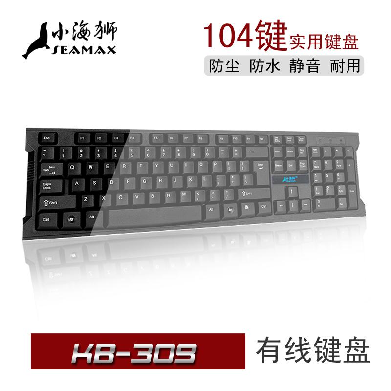 wholesale Small sea lions seamax wired keyboard waterproof mute usb ps / 2 notebook(China (Mainland))