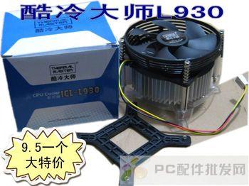wholesale Master l930 775 cooler radiator cpu heatsink cpu fan 10 9.5