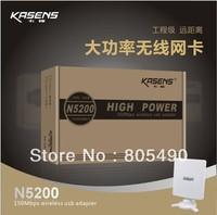 ANTENA USB PANEL WIFI KASENS N5200 80dbi 6600mw RALINK 3070 similar NETSYS 68dbi