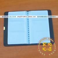 Business card book leather business card book 300 business card magnetic card pianbu 300-s